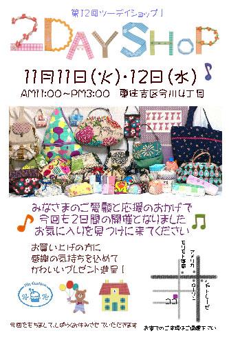 12day_hagaki